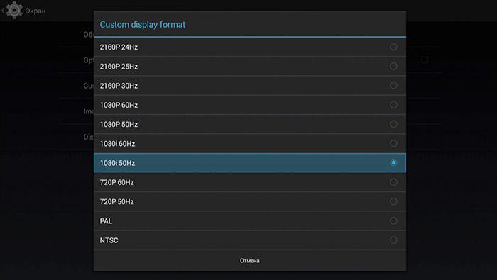 Openbox A5 IPTV 2160p